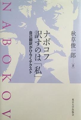 f:id:bookface:20180321113720j:plain