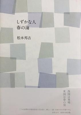 f:id:bookface:20180321114834j:plain