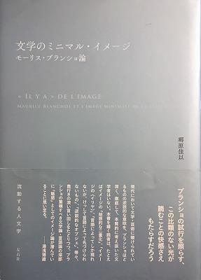 f:id:bookface:20180321155543j:plain
