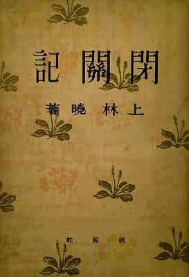 f:id:bookface:20180321202113j:plain