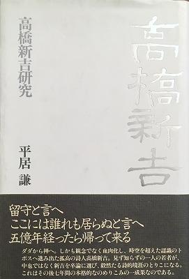f:id:bookface:20180323200733j:plain