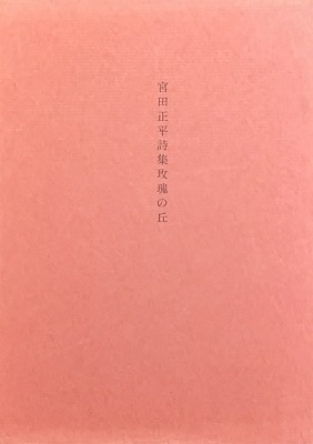 f:id:bookface:20180324203215j:plain