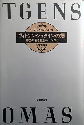 f:id:bookface:20180324235307j:plain