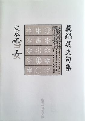 f:id:bookface:20180325095520j:plain
