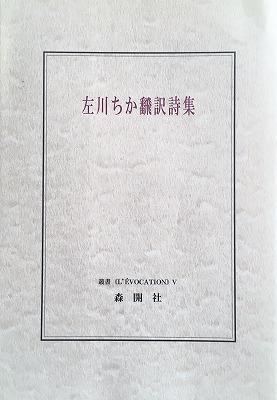 f:id:bookface:20180325140845j:plain