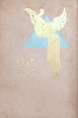 f:id:bookface:20180326143414j:plain