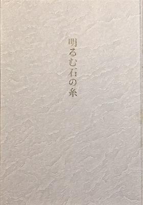 f:id:bookface:20180327120827j:plain