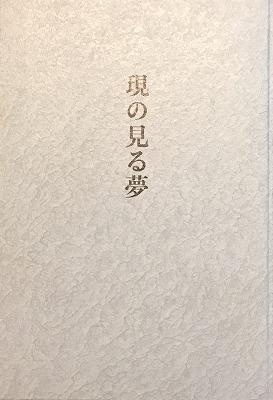 f:id:bookface:20180327121438j:plain