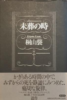 f:id:bookface:20180327122115j:plain