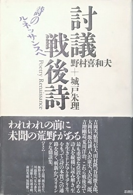 f:id:bookface:20180328214406j:plain