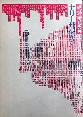 f:id:bookface:20180328215026j:plain