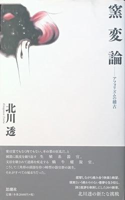 f:id:bookface:20180329124859j:plain