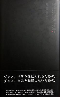 f:id:bookface:20180329125247j:plain