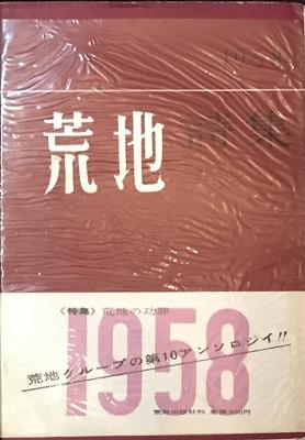 f:id:bookface:20180329145719j:plain