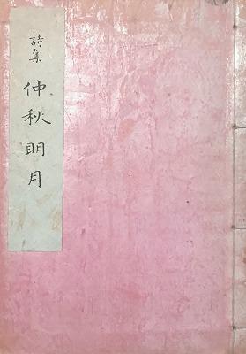 f:id:bookface:20180329175037j:plain
