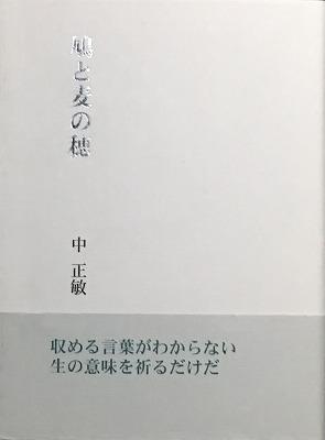 f:id:bookface:20180401100051j:plain