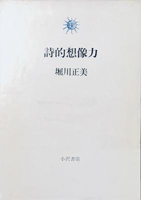 f:id:bookface:20180403213555j:plain