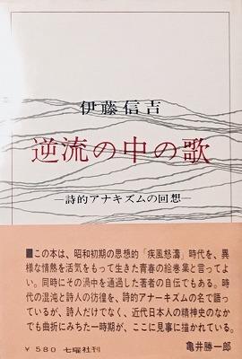 f:id:bookface:20180403213818j:plain