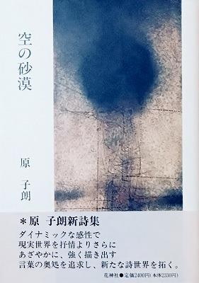 f:id:bookface:20180405034051j:plain