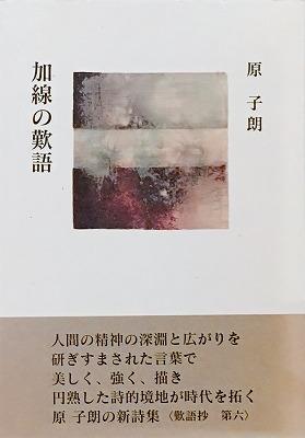 f:id:bookface:20180405034407j:plain