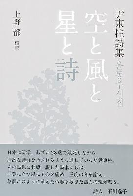 f:id:bookface:20180405035645j:plain
