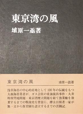 f:id:bookface:20180406223030j:plain