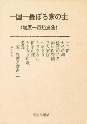 f:id:bookface:20180406223423j:plain