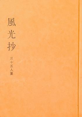 f:id:bookface:20180407085754j:plain