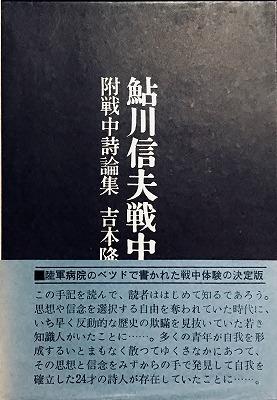 f:id:bookface:20180407135508j:plain
