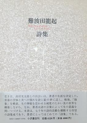 f:id:bookface:20180407231304j:plain