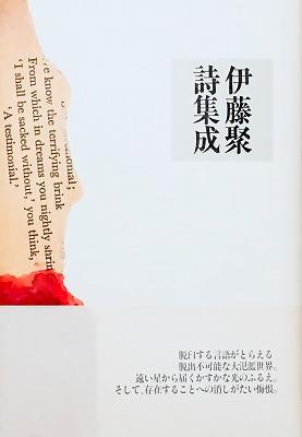 f:id:bookface:20180409202416j:plain