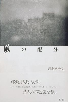 f:id:bookface:20180409202949j:plain