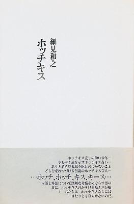 f:id:bookface:20180409211856j:plain