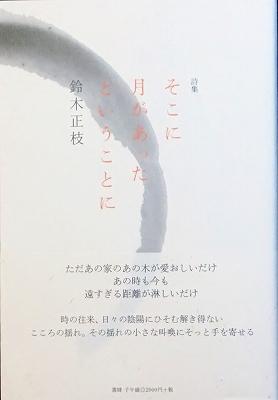 f:id:bookface:20180413220129j:plain
