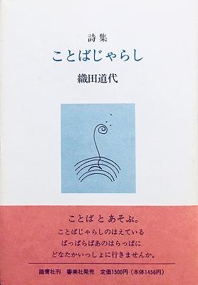 f:id:bookface:20180413221822j:plain
