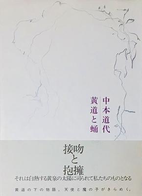 f:id:bookface:20180416223823j:plain