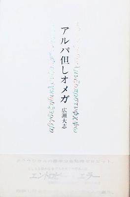 f:id:bookface:20180416225425j:plain