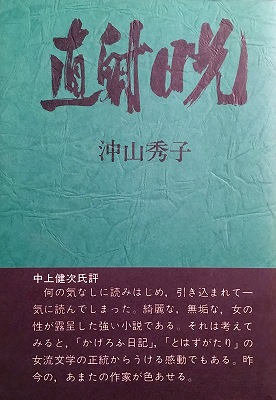f:id:bookface:20180424200448j:plain