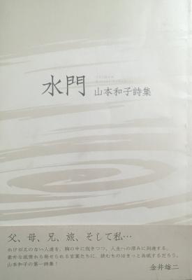 f:id:bookface:20180428232413j:plain