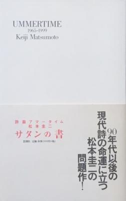 f:id:bookface:20180429011429j:plain