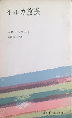 f:id:bookface:20180503220606j:plain