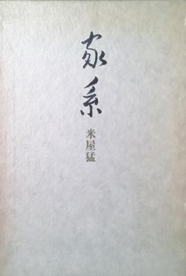 f:id:bookface:20180503230630j:plain