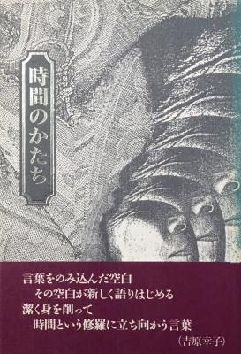 f:id:bookface:20180504202657j:plain