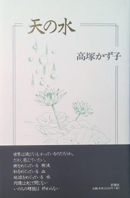 f:id:bookface:20180504210830j:plain
