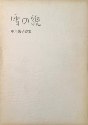 f:id:bookface:20180504222223j:plain