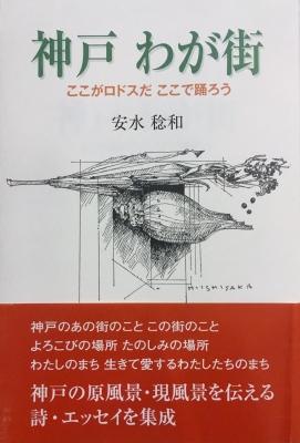 f:id:bookface:20180505195333j:plain