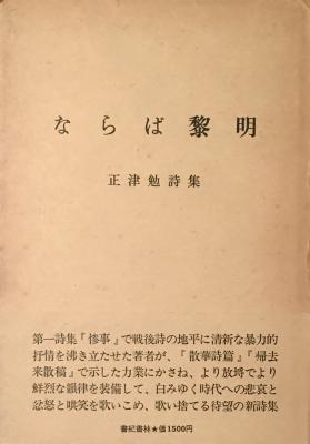 f:id:bookface:20180509021927j:plain