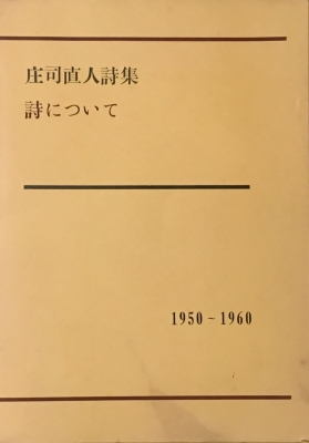 f:id:bookface:20180509210157j:plain