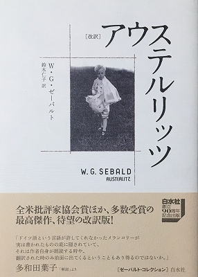f:id:bookface:20180510142303j:plain