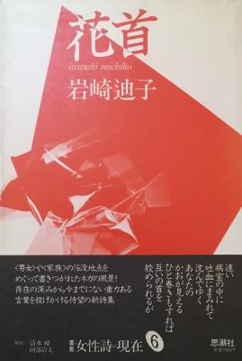 f:id:bookface:20180604075552j:plain